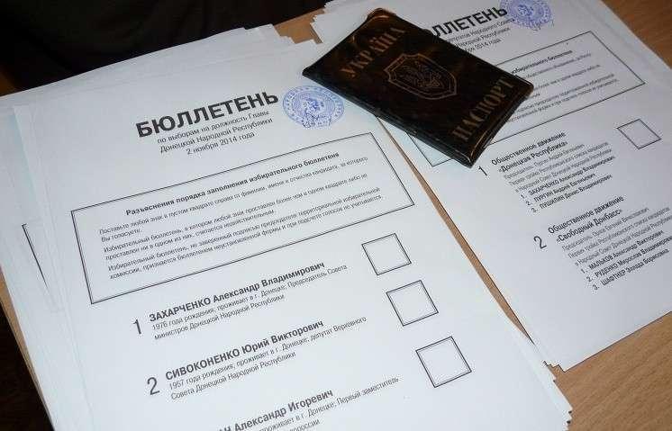 Москва считает выборы на юго-востоке Украины состоявшимися