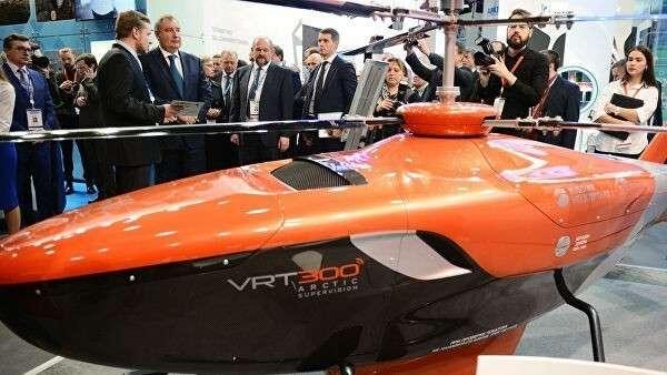 VRT300