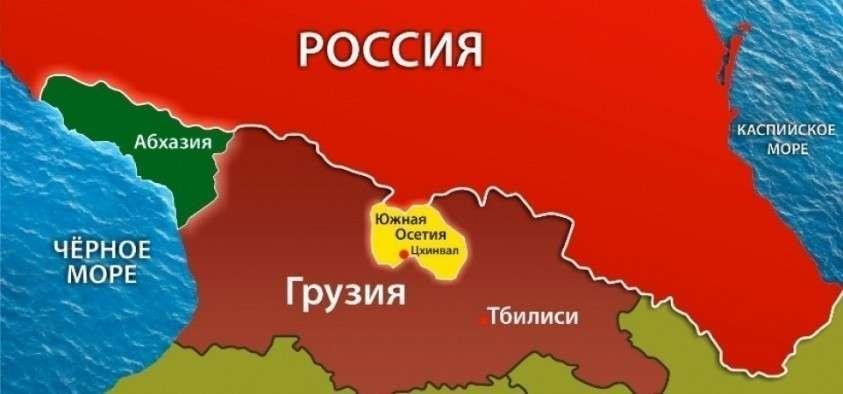 Южная Осетия заявила о вооруженном вторжении Грузии