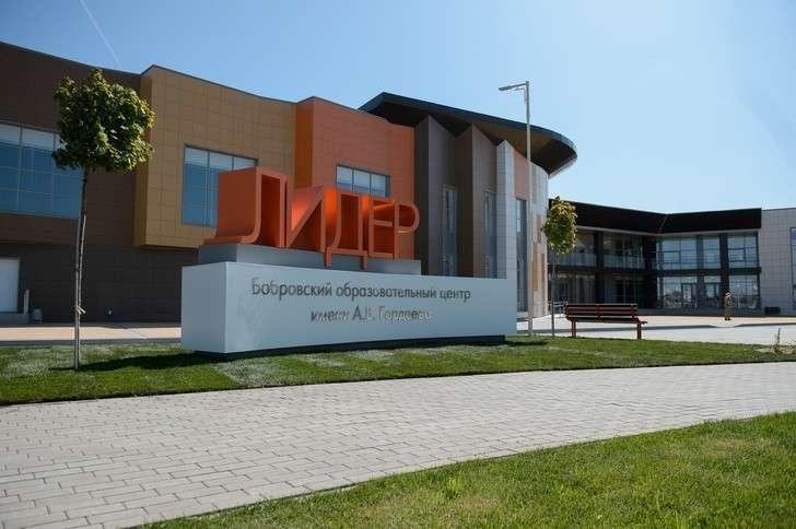 Уникальный образовательный центр «Лидер» на 988 мест открыли в Воронежской области