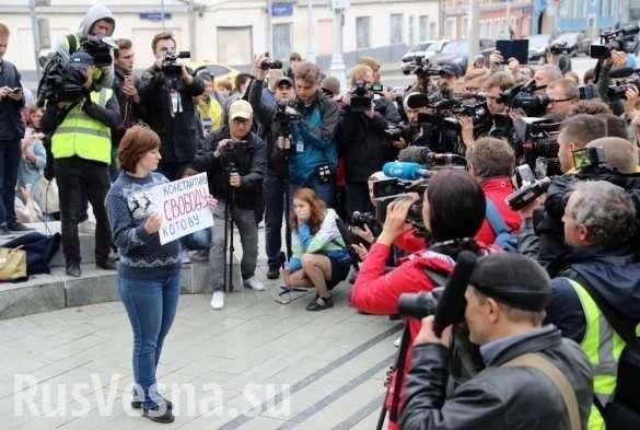 Несанкционированное «шествие» оппозиционеров в Москве – ПРЯМАЯ ТРАНСЛЯЦИЯ   Русская весна