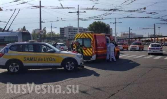 Кровавая резня в Лионе: убийца с ножом и шампуром бросился на прохожих (+ФОТО, ВИДЕО) | Русская весна