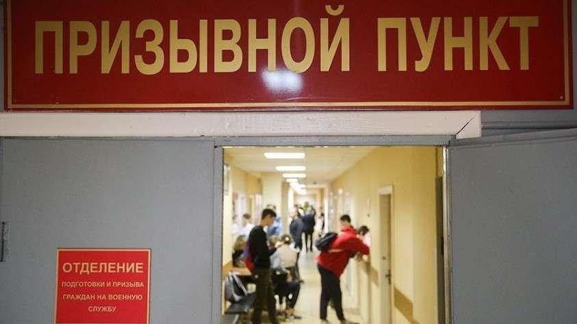 Правила призыва в армию меняются в России с 1 сентября 2019 года