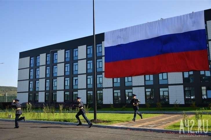 Кемеровское президентское кадетское училище открыто в Кузбассе