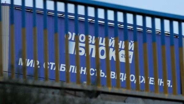 Будущее Донбасса и России: Стратегия США