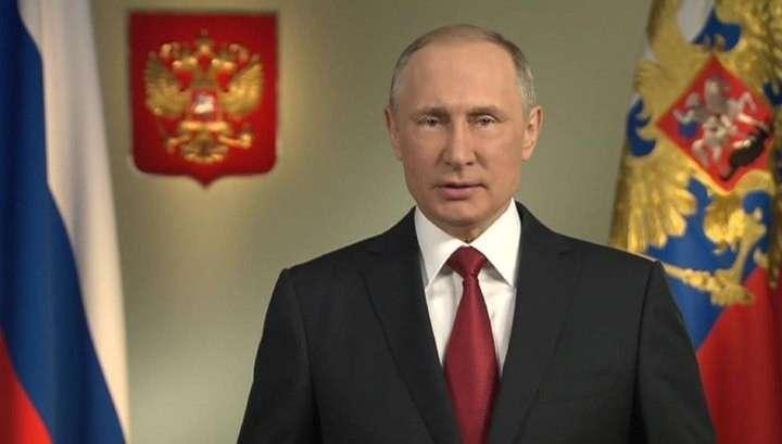 Владимир Путин прибыл в столицу Монголии Улан-Батор