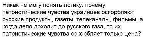 Украинская хуцпа