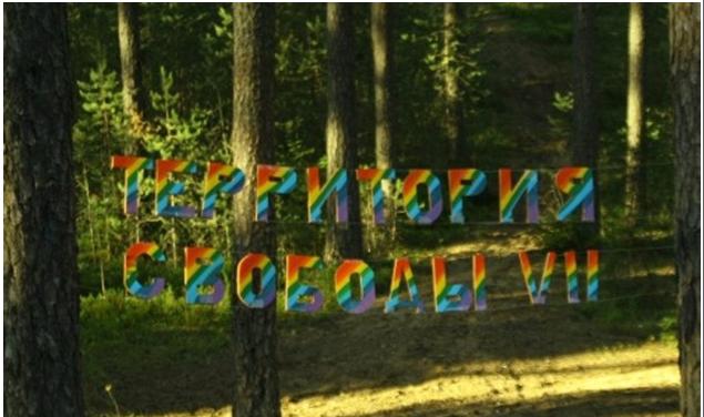 Развратница Наталья Грязневич прикинулась белой и пушистой и нагло лезет в депутаты