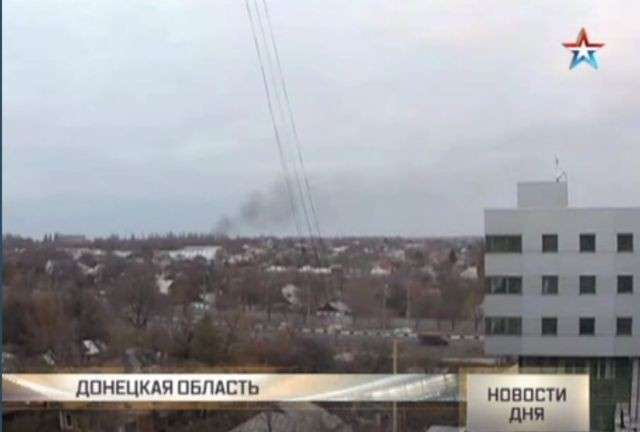 Под Донецком начался танковый бой