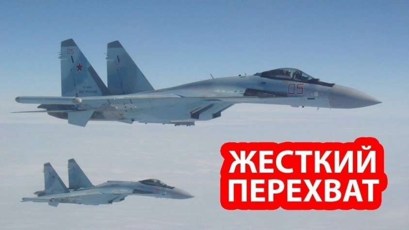 Российские Су-35 перехватили новейшие израильские истребители F-35