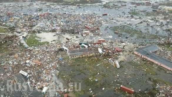 Ураган «Дориан» перепахал Северные Багамы, десятки погибших | Русская весна