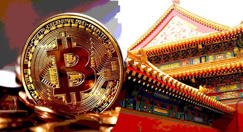Китай планирует выпустить первую в мире государственную цифровую валюту