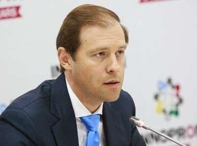 Мантуров уходит в Ростех: в Министерстве промышленности и торговли идёт «уборка рабочего места»