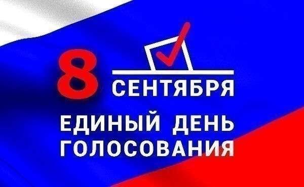 В России власть должна быть русской, а не демократической!