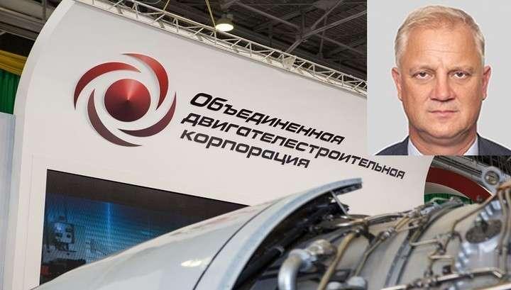 Минюст США: гражданин России подозревается в краже коммерческой тайны