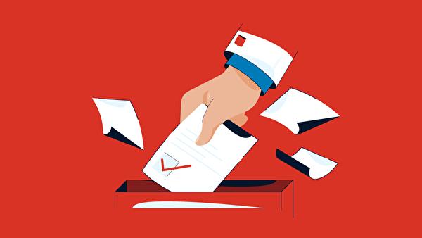 Выборы в Мосгордуму – 2019