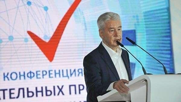 Мэр Москвы Сергей Собянин во время выступления на международной научно-практическая конференции Цифровизация избирательных процессов. Гуманитарное измерение