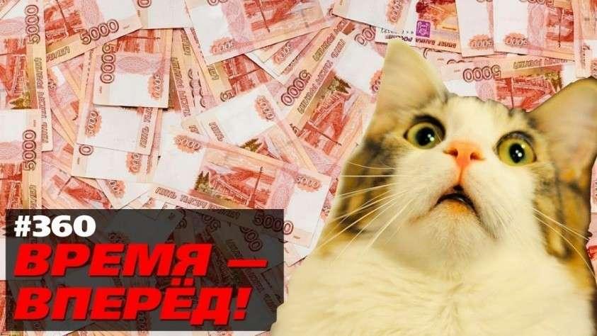 Россия лопается от денег, но они лежат на счетах и не способствуют росту экономики