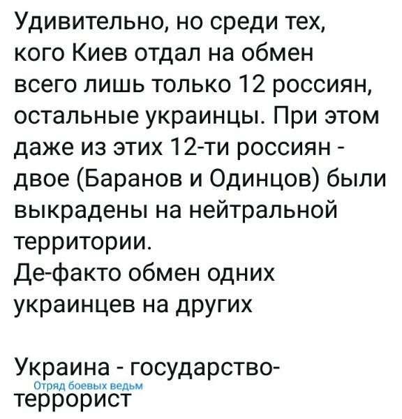 Гибель Боинга MH-17 в Донбассе: дело принимает новый оборот, Зеленский пытается сохранить лицо