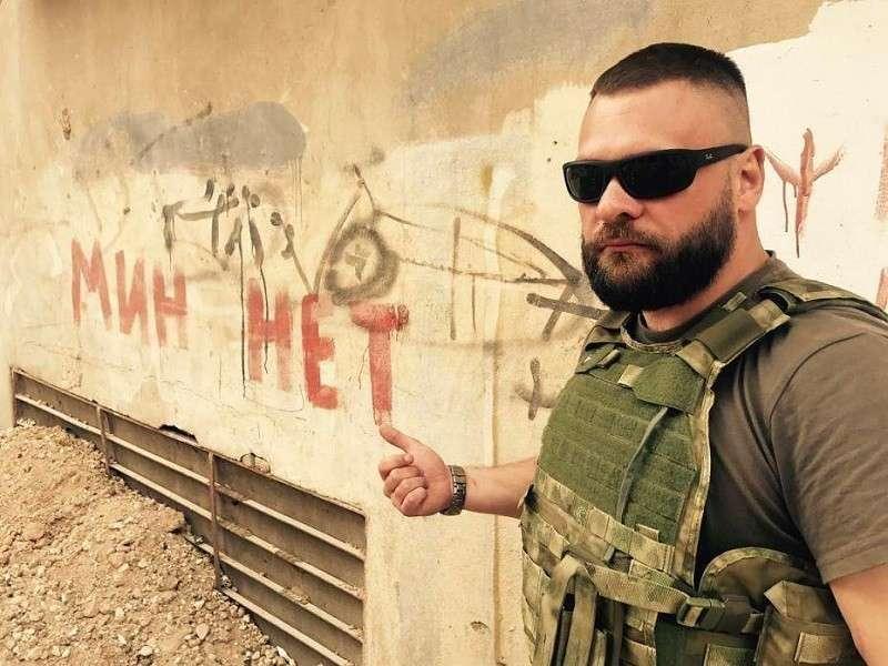 Как из братской Сербии текло оружие для ИГИЛ в Сирии