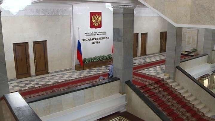 Государственная Дума России начинает осеннюю сессию