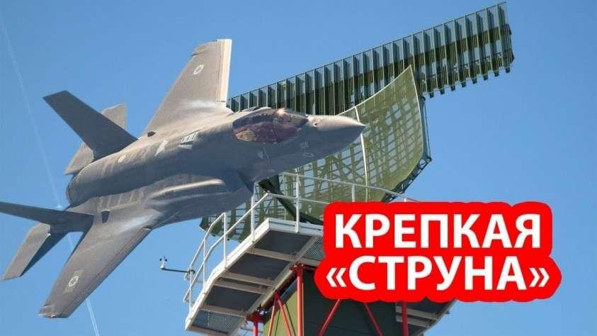 Российская ПВО натянет вокруг Москвы уникальную «Струну» против истребителей-невидимок