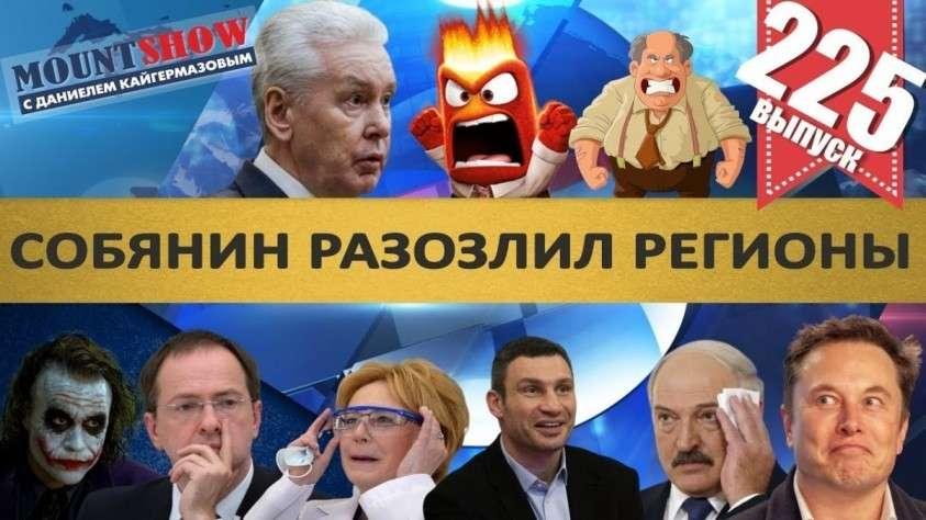 Кличко не смог посмотреть в завтрашний день. Илон Маск и Лукашенко