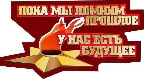 Русский пулеметчик Вячеслав Чемодуров отразил за сутки 19 атак и убил 311 немцев