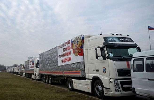 Колонна с гумпомощью для Донбасса прибыла на украинскую границу