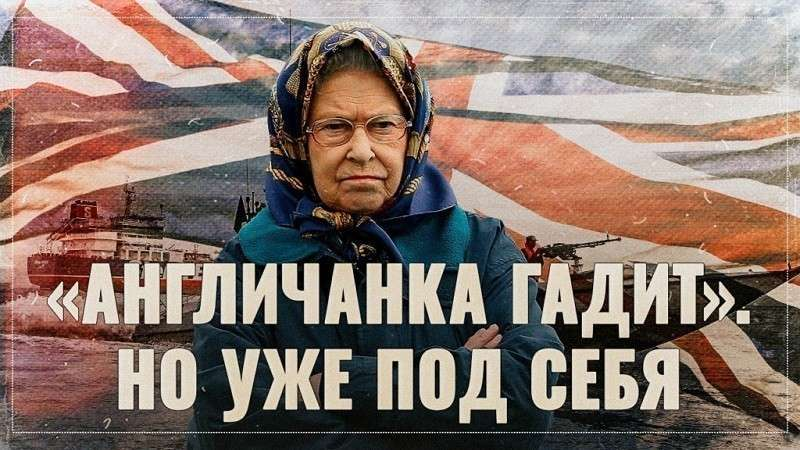 Британский генерал заявил об угрозе новой