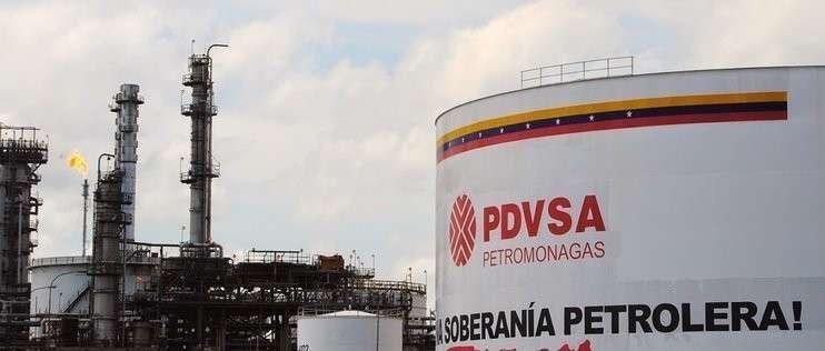 Венесуэльская нефтяная компания PDVSA зарегистрировала офис в Москве