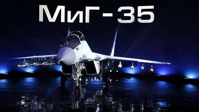 Чего ждать от МиГ-35: старые вопросы нового облика