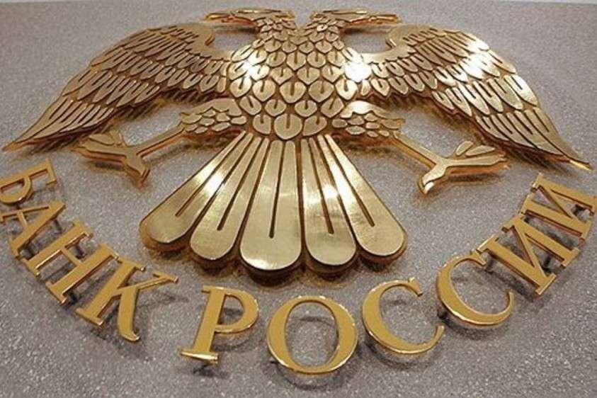 ЦБ РФ стимулирует мелких инвесторов вкладывать в российские компании