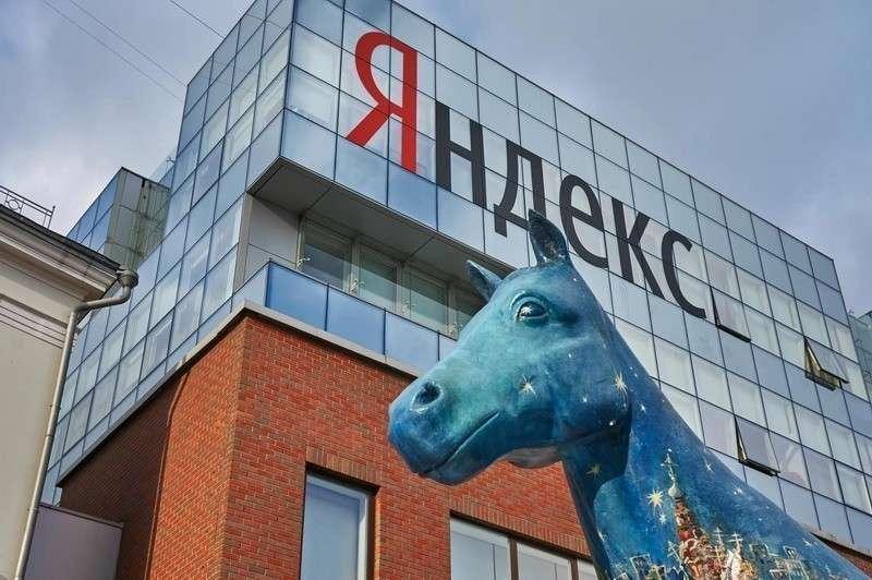 Троянский конь либералов и русофобов: кого и зачем продвигает Яндекс?