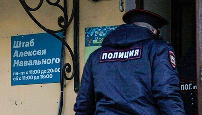 Следком обыскал всероссийскую сеть агента Навального