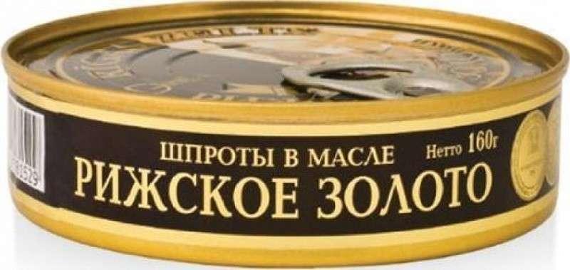 Латвия отказывается продавать шпроты россиянам от безысходности
