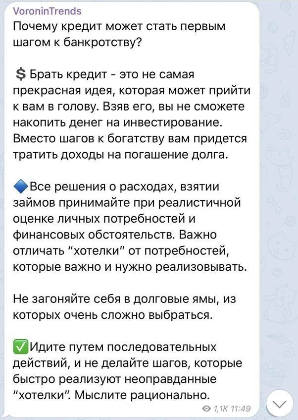 Алексей Воронин. От доширака к миллионам – радостное враньё бизнес-тренера