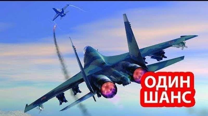 У пилотов F-35 есть только единственный способ спасения от российских Су-35С