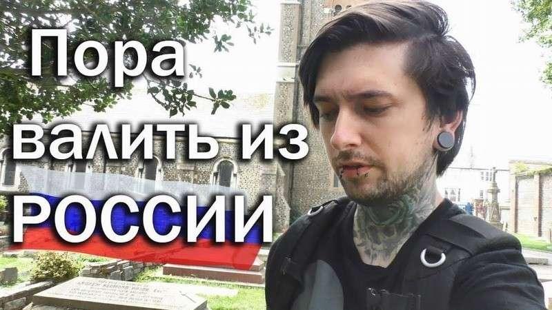 Из России в Европу «валит народ», почему руководство страны не очень волнуется по этому поводу?