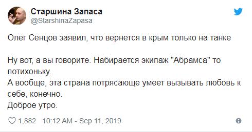 Террористу Сенцову один путь на Украине и он это уже понял