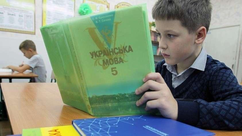 На Украине из учебников хотят убрать упоминание о дружбе с Россией