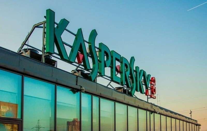 США ввели вечный запрет на программы «Касперского»