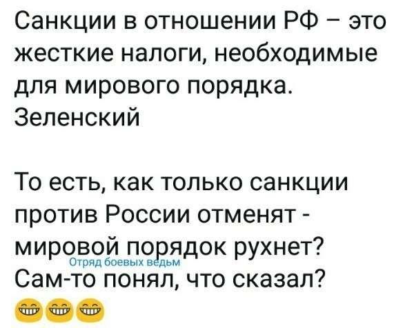 http://ru-an.info/Photo/QNews/n86269/2.jpg