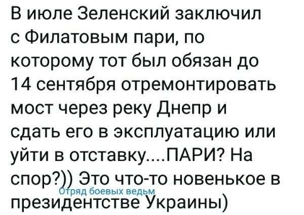 Попробуем? – Газпром к отключению Украины от газа готов