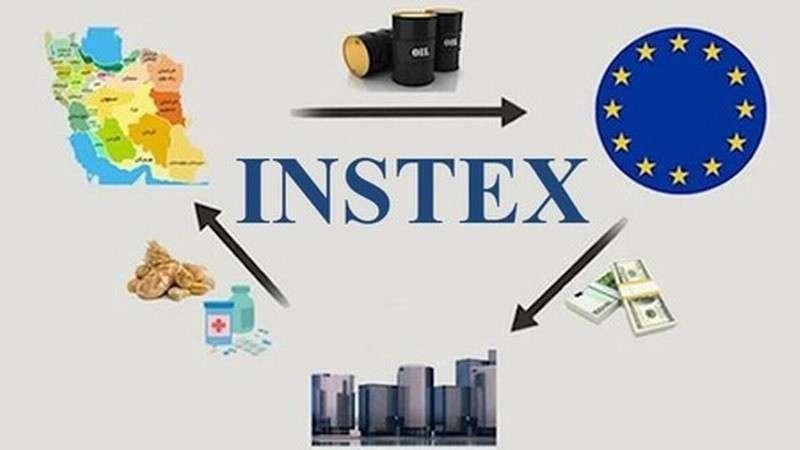 Европа согласилась внести $15 млрд в INSTEX, для торговли с Ираном в обход санкций США