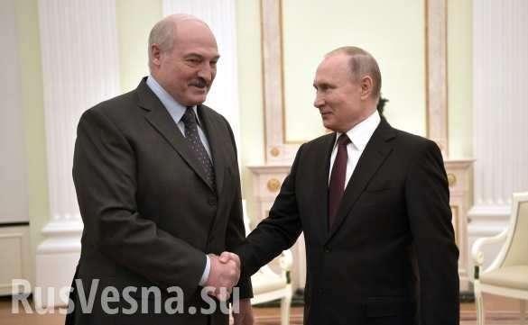 План объединения экономик России и Белоруссии – подробности | Русская весна