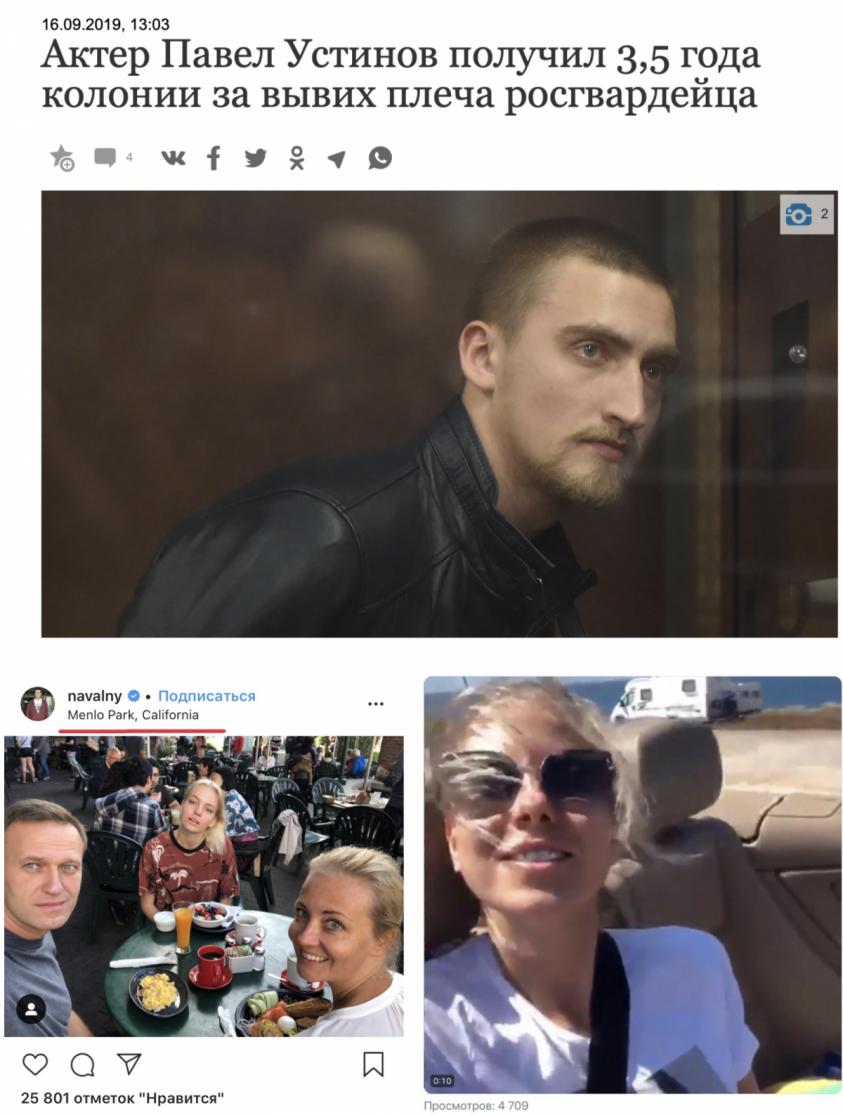 Навальный в Калифорнии кушает лобстеров, Соболь загорает на Кипре, а ты Павлик сядешь в тюрьму