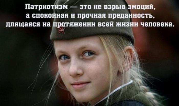 Русский мир и европейская цивилизация. Сочинение ученицы 11 класса Анны Ждановой