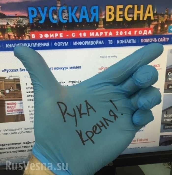 Информационная война: киевский пропагандист рассказал о «секрете» мощи России