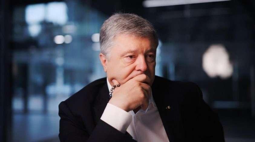 На Украине имущество Петра Порошенко уже начали арестовывать